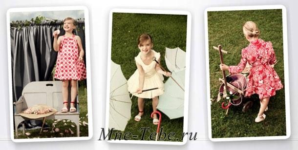 89da7769da96 Модные дом Dior представил новую коллекцию детской одежды Baby Dior сезона  весна-лето 2012. Одежда Dior для мальчиков