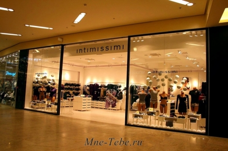 Магазин Intimissimi