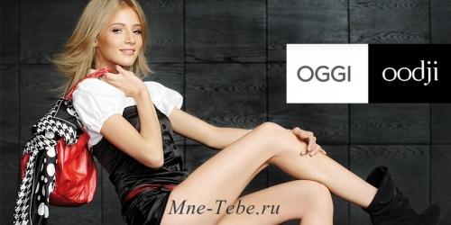 Интернет Магазин Одежды Оджи
