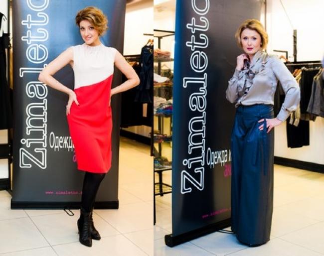 Интернет магазин одежды в москве модная и стильная женская