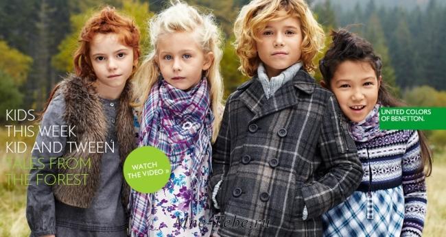 Детская Одежда Бенеттон Интернет Магазин