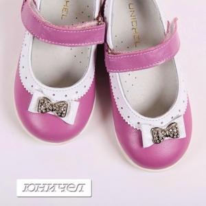 Детская обувь последние размеры