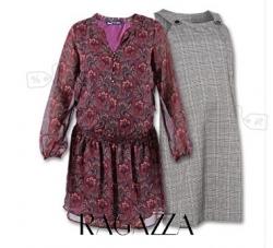 Купить одежду для беременных