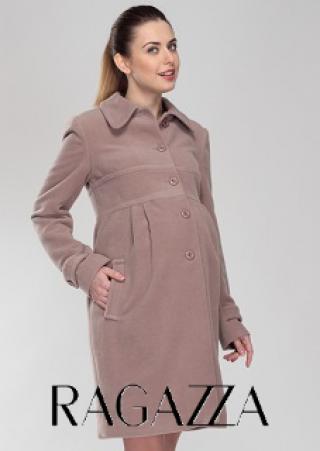 Самая дешевая одежда для беременных