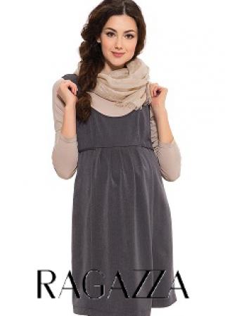 Одежда для беременных спб